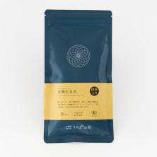 有機抹茶入り玄米茶