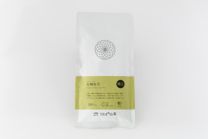 有機特上粉茶 商品イメージ1
