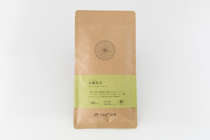 有機粉茶 商品イメージ1