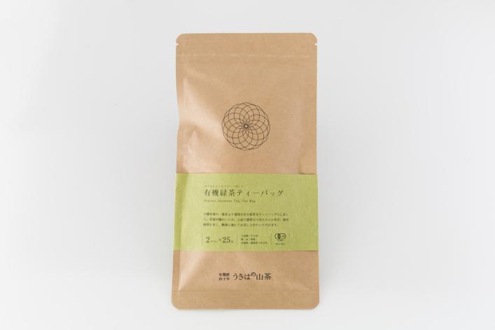 有機緑茶ティーバッグ 25包 商品イメージ1