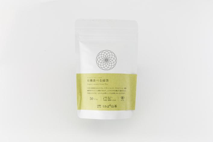 有機食べる緑茶 商品イメージ1