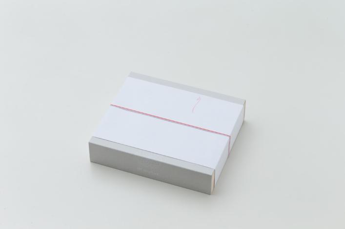 うきはの山茶 3本入 桐箱 GFT3-3 商品イメージ4