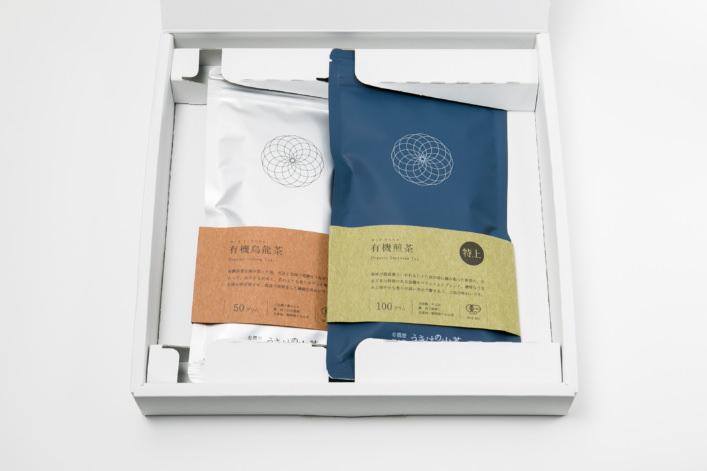 うきはの山茶 2本入 平箱 N-004 商品イメージ1