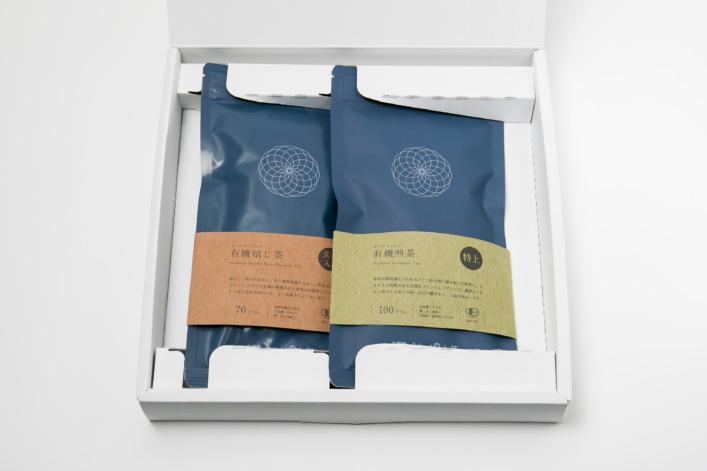 うきはの山茶 2本入 平箱 N-006 商品イメージ1