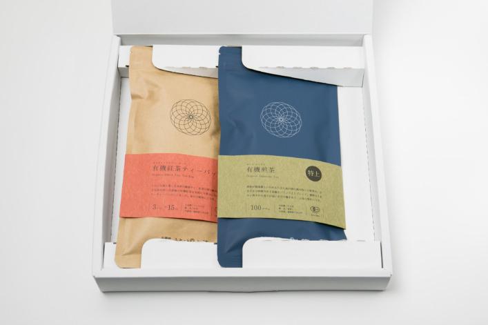 うきはの山茶 2本入 平箱 N-007 商品イメージ1