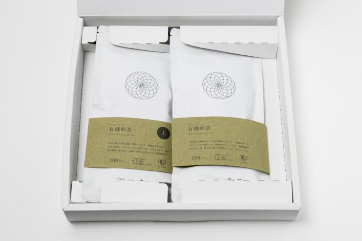 うきはの山茶 2本入 平箱 N-008 商品イメージ1