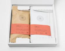 うきはの山茶2本入 平箱 N-010