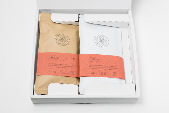 うきはの山茶2本入 平箱 N-010 商品イメージ1