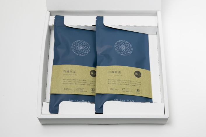 うきはの山茶 2本入 平箱 N-001 商品イメージ1