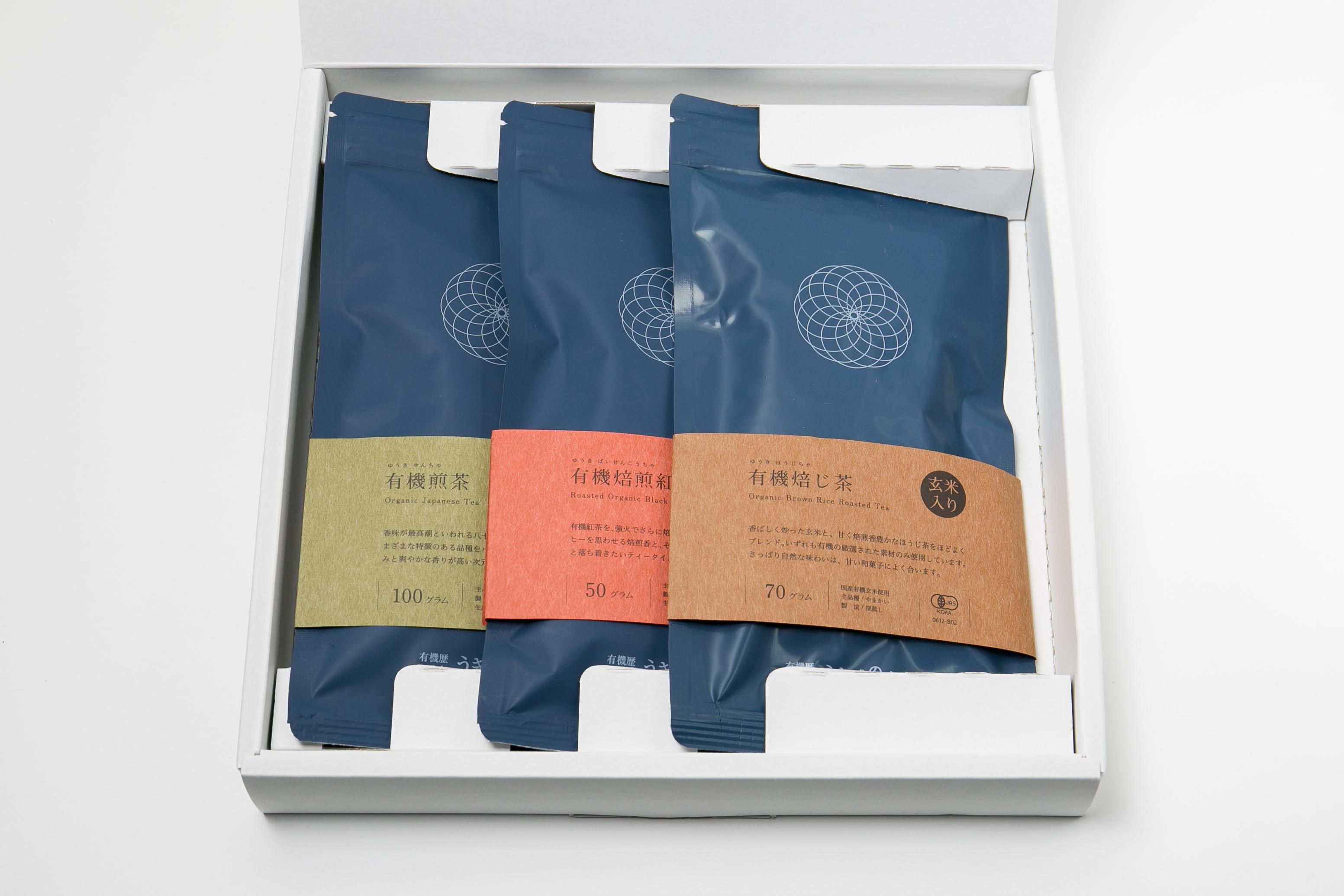 うきはの山茶 3本入 平箱 S-005 商品イメージ1