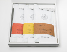 うきはの山茶 3本入 平箱 S-010