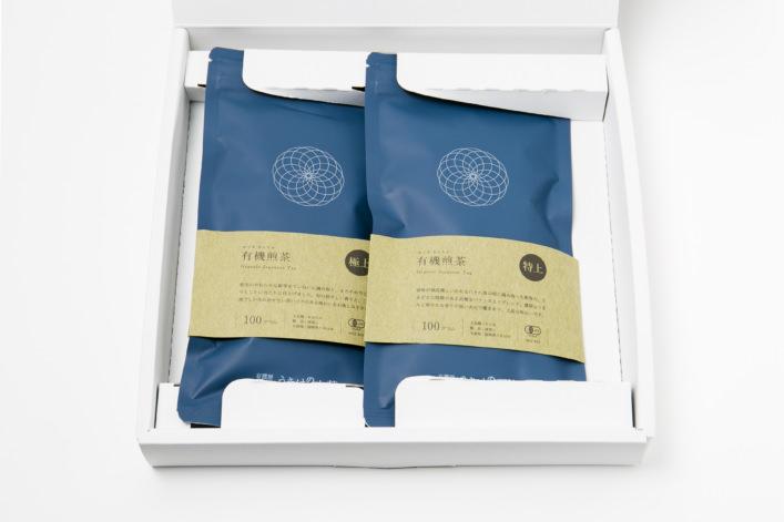 うきはの山茶 2本入 平箱 N-002 商品イメージ1