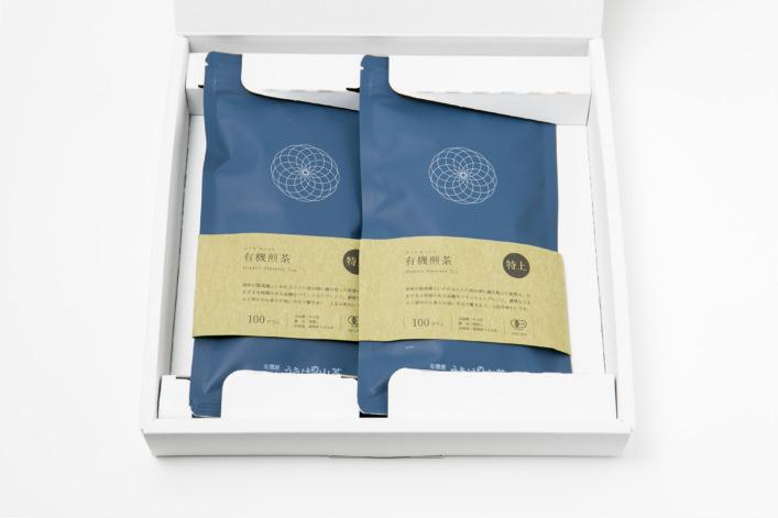 うきはの山茶 2本入 平箱 N-003 商品イメージ1