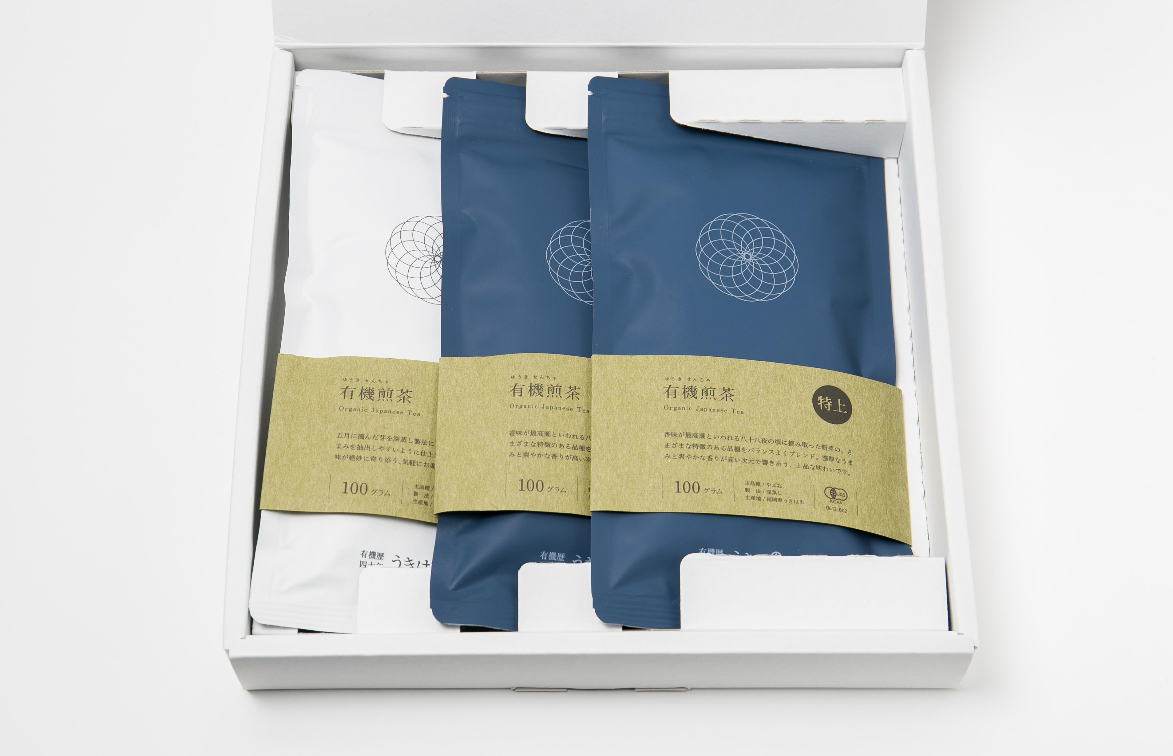 うきはの山茶 3本入 平箱 S-002 商品イメージ1