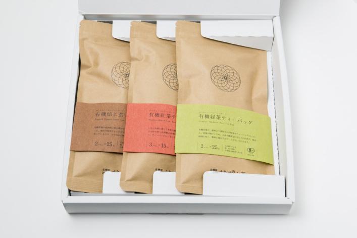 うきはの山茶 3本入 平箱 S-009 商品イメージ1